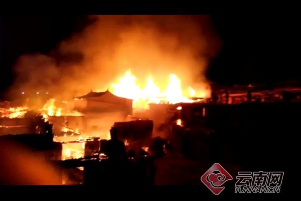 云南石屏县大寨村发生火灾致21间连体土掌房倒塌受损