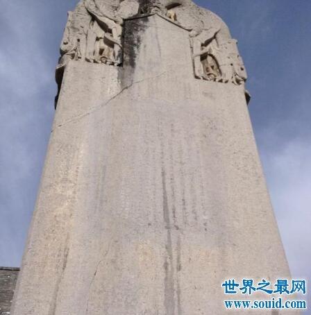 墓碑你见过么历史上有名的无字碑你知道是谁的么(www.souid.com)