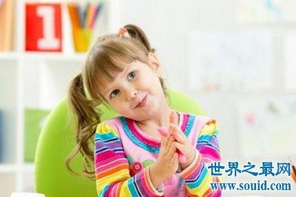 带给你们好听的女孩名字,让你们免除取名字的烦恼(www.souid.com)