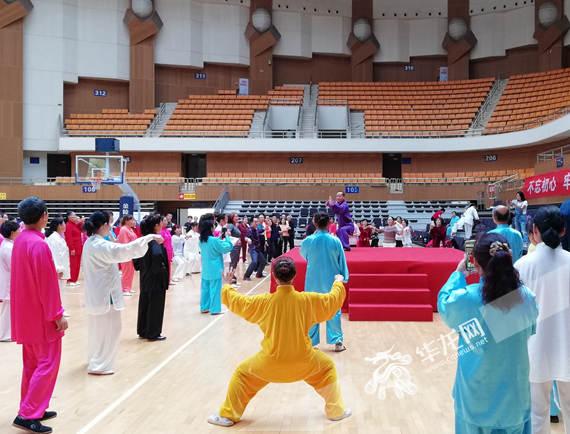 渝北区太极拳培训暨第二期社会体育指导员培训班开班