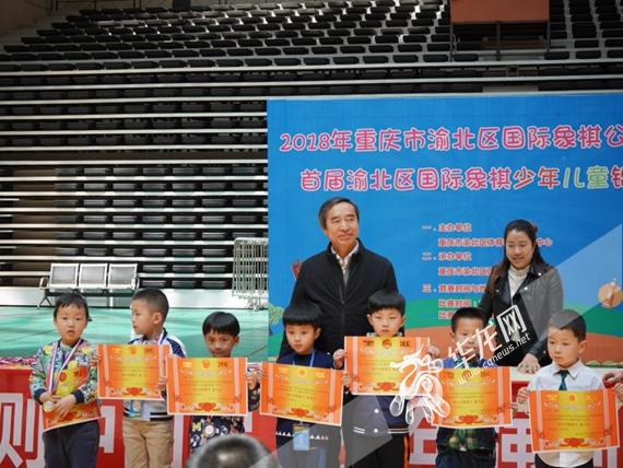 2018重庆市渝北区国际象棋公开赛暨首届渝北区国际象棋少年儿童锦标赛圆满举行