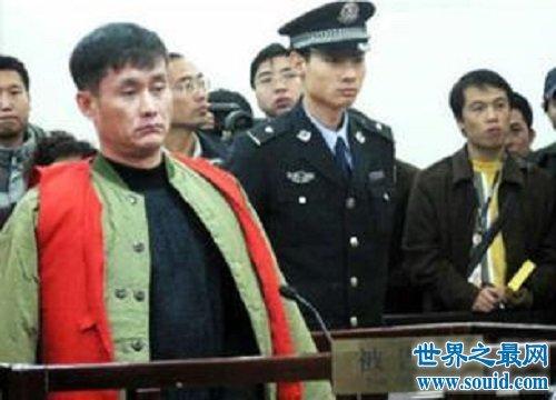 一而再再而三死不悔改的犯罪者雷国民(www.souid.com)