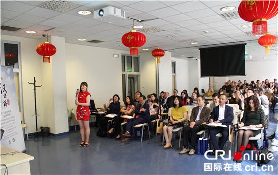 """第十七届""""汉语桥""""世界大学生中文比赛波兰赛区预选赛举行"""