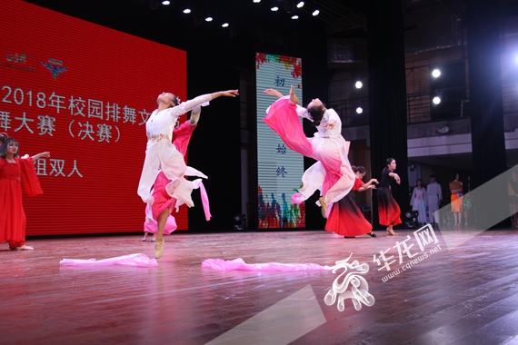 排舞动川外 初心梦始终!中国体彩2018四川外国语大学排舞比赛顺利举行