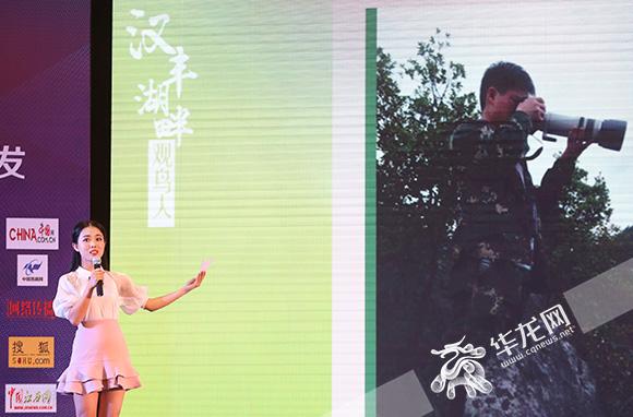"""【美丽中国长江行】重庆筑牢生态屏障 """"鸟中大熊猫""""等珍稀动物常来""""拜访"""""""