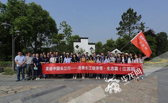 【美丽中国长江行】共舞长江经济带网络主题活动江苏站启动