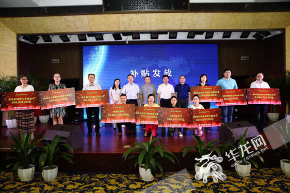 重庆失业保险稳岗补贴启动网上申报 去年共发放资金4.99亿元