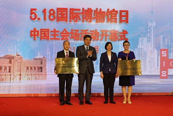 """重庆中国三峡博物馆获""""2018年全国最具创新力博物馆"""" 全国仅两家"""