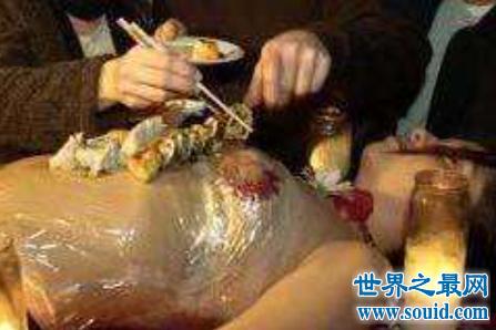 人乳宴可不是字面上的在人乳上吃饭而是用人的乳汁做成的宴席(www.souid.com)