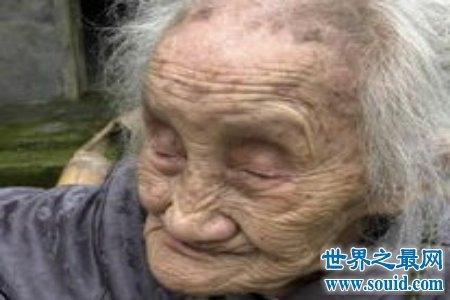 生命总是脆弱不堪的 寿命最长的人是怎样的呢(www.souid.com)