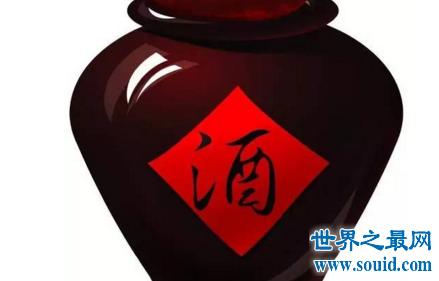 来自怪哉虫的内心独白 何以解忧唯有暴饮烈酒(www.souid.com)