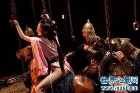 宫刑是什么,原来在古代女人也有宫刑(www.souid.com)