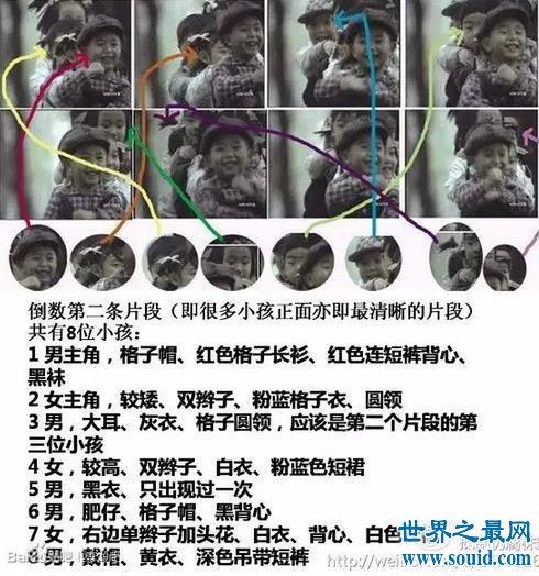广九铁路广告,当年恐怖故事后的真相(www.souid.com)