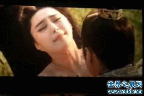 范冰冰不雅照片曝光,范冰冰马震激情戏(www.souid.com)