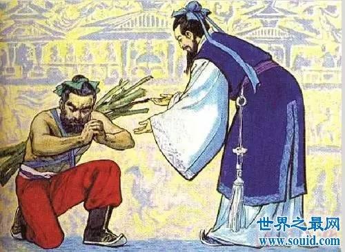 何氏玉引发的故事,完璧归赵的主人公是谁(www.souid.com)
