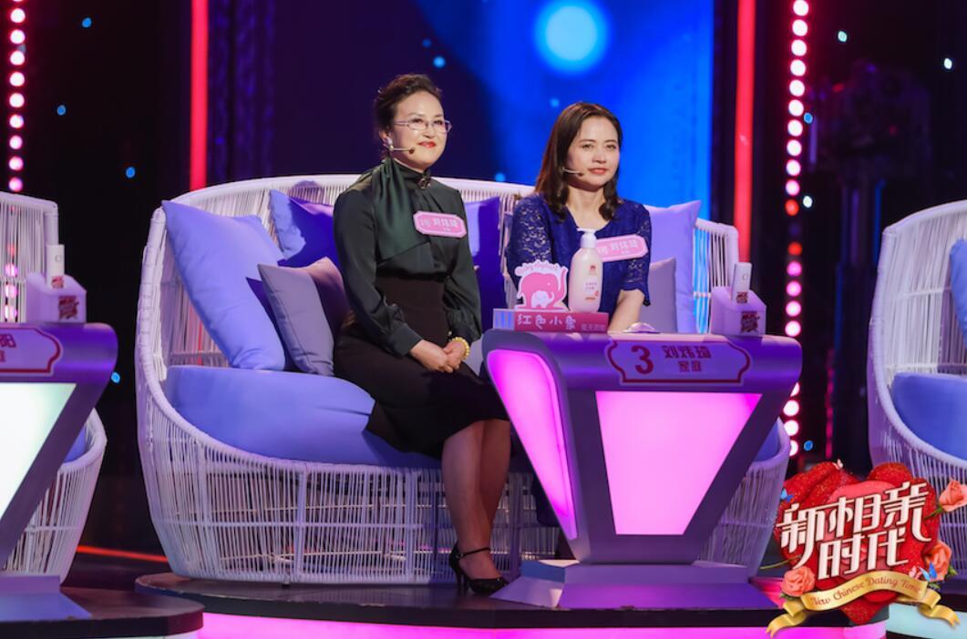 《新相亲时代》展现中国相亲女子图鉴 孟非谈多样化呈现:为观众带来婚恋启发
