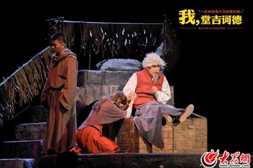 《我,堂吉诃德》深圳首演 大咖加盟经典再现口碑爆棚