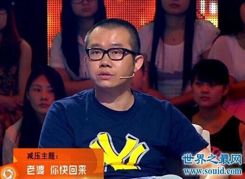 涂磊老婆老婆熊丹的照片是真的吗(www.souid.com)