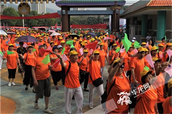 想要健康你就动起来 重庆举办首届中国体育彩票公益健步走