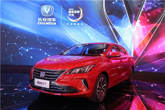 销量快报 长安品牌汽车5月销量持续增长