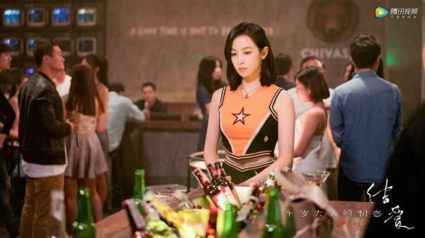 宋茜主演的《结爱》本周开虐,关皮皮面临生死抉择。