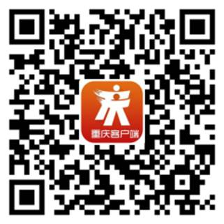"""【寻访重庆最美女教师】""""严格""""要求""""温柔""""表达 引领学生幸福奔跑"""