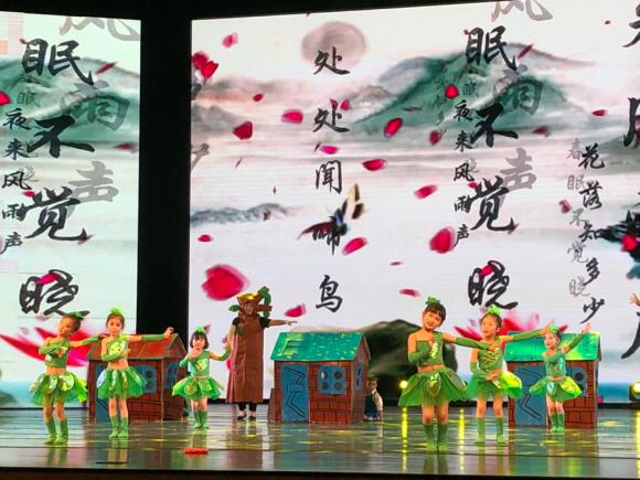 """""""荟心三十载 臻萃耀未来""""江北区荟萃幼儿园建园30周年庆典举行"""