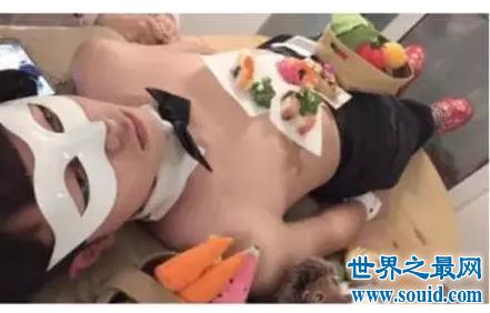 从日本发展而来的人体盛你看看还合你的胃口吗(www.souid.com)