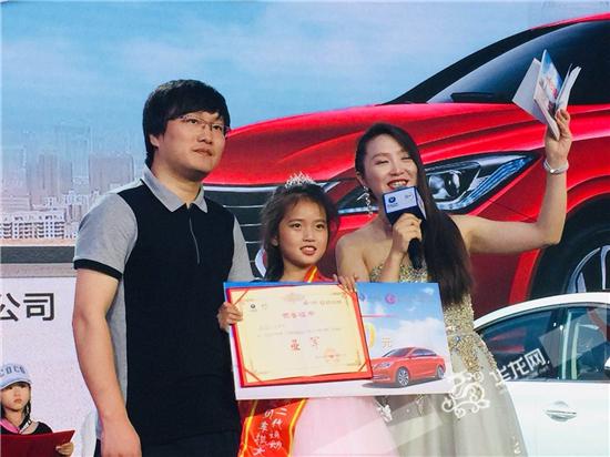 第二代逸动第六届小宝贝车模大赛颁奖典礼圆满结束 冠军宝贝获万元大奖