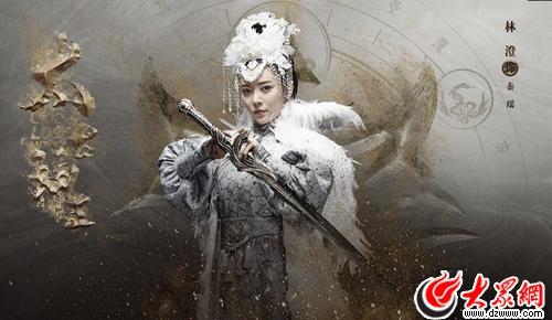 东方传奇巨制《太古神王》曝人物海报 魔族进犯请战入魂