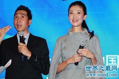 韩兆的老婆是谁 她又有什么故事(www.souid.com)