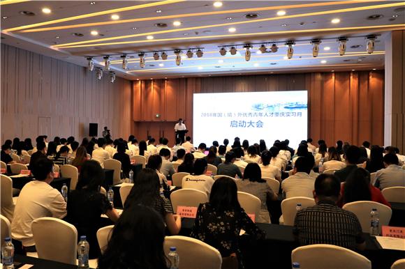 重庆建立首批国(境)外优秀青年人才实习基地 长安汽车等53家单位上榜