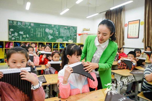 【寻访重庆最美女教师】从零学起苦练古筝 这个老师创建起校园古筝队