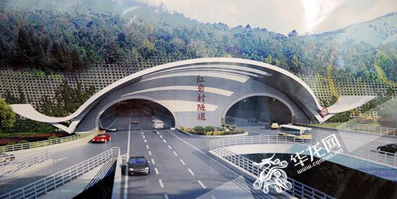 红岩村桥隧攻克世界级难题 通车后石桥铺到江北10分钟