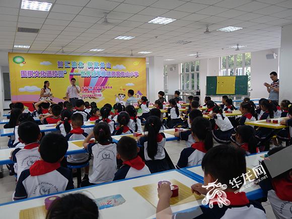 世界冠军檀啸走进小学校园 鼓励孩子成为下一个世界冠军