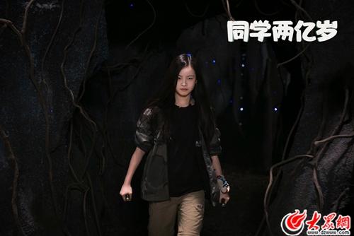 徐静蕾《同学两亿岁》今晚开播 外星美少女强势登陆地球