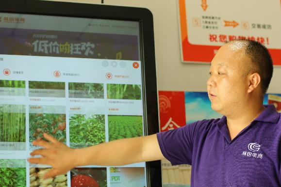 【乡村达人⑥】乡镇电商先锋刘翔:左手牵着互联网 右手牵着小村庄