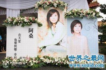 阿桑是怎么去世的 阿桑的死因是什么(www.souid.com)