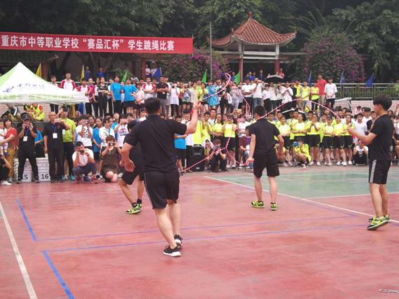 2018年中等职业学校学生跳绳比赛圆满结束
