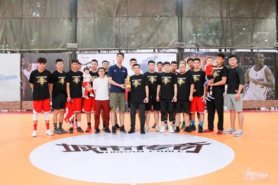 2018城市传奇企业篮球联赛重庆赛区总决赛落幕