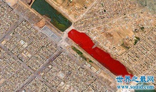 伊拉克血湖的形成,猩红湖水到底是什么(www.souid.com)