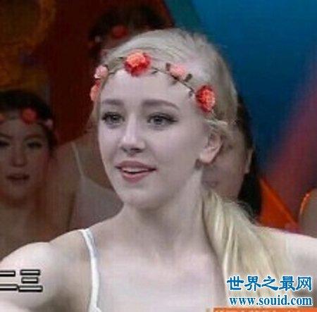 丹麦天使珂兰葵尔瑞美得惊为天人(www.souid.com)