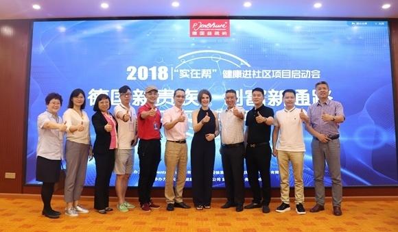 重庆年内将建200个社区健康互助服务点 将为千名老人免费护理