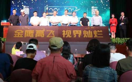 第29届中国电视金鹰奖评选在即  终选结果十月揭晓