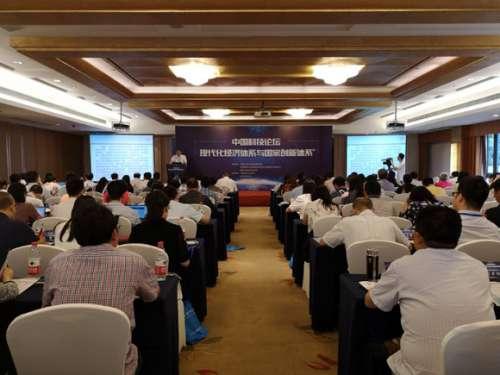 第13届中国科技论坛在渝举行 去年重庆高技术产业增加值增长24.9%