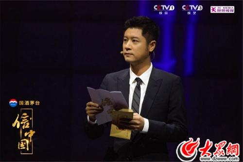 《信中国》首季收官  献端午节心灵大餐