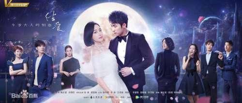 吴泳靓在《结爱・千岁大人的初恋》上演女神倒追潘磕