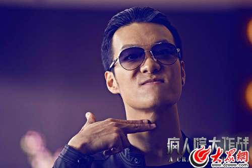 《疯人院大作战》热拍中   杨梓琛实力演绎多变杀手