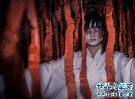 中国最恐怖的鬼屋到门口让人不敢进去