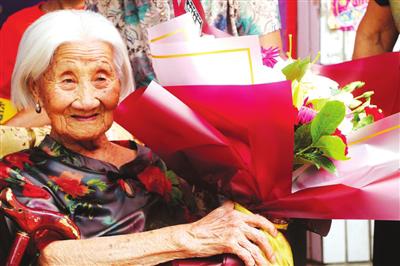 广平南韩村有个102岁老人